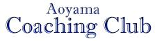 Aoyama Ryu Coaching Club
